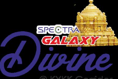 Galaxy Devine logo